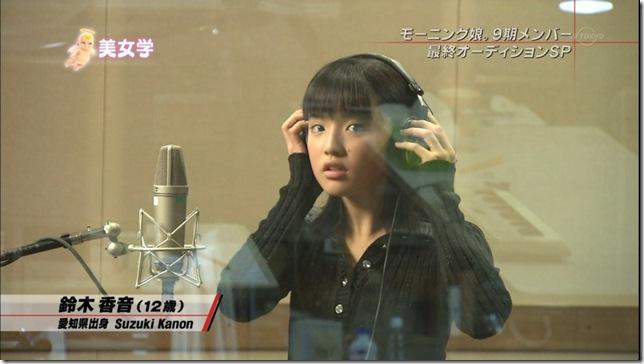 suzuki-kanon-2533