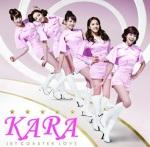 kara_jetcoaster_love_2
