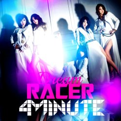 4_minute__dream_racer_by_awesmatasticaly_cool-d59yrsr